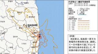 DASH村.jpg