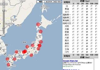 原発ハザードマップ.jpg