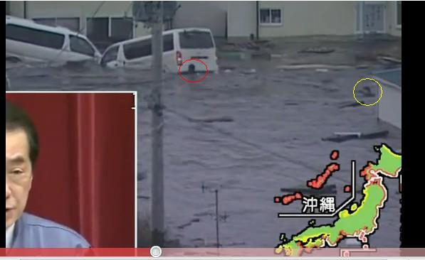 津波に流されてる人.jpg