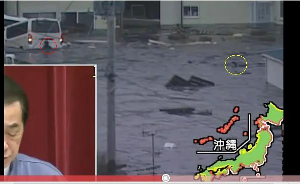 津波に流されてる人2.jpg