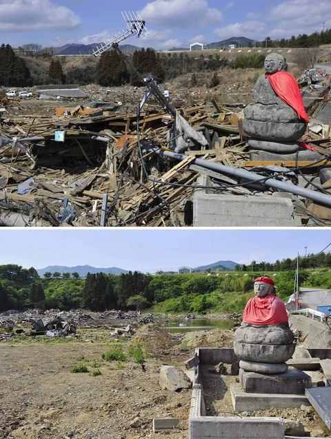 Japan+Earthquake_Acco(2) (1).jpg