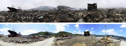 Japan+Earthquake_Acco(3).jpg