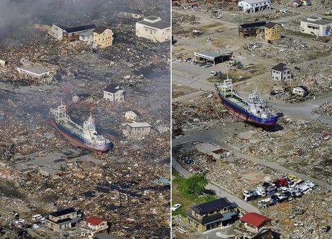 Japan+Earthquake_Acco (1).jpg