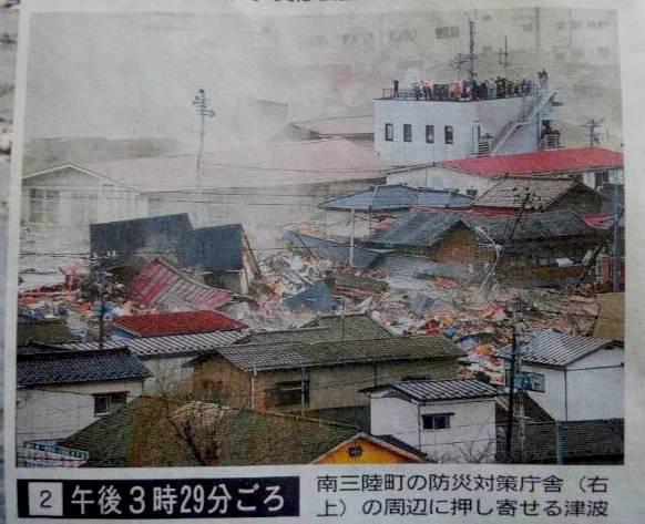 南三陸町の防災対策庁舎津波前.jpg