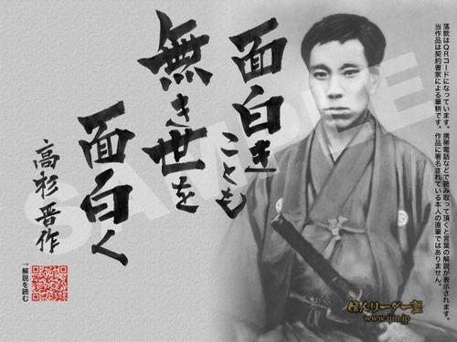 本田の先祖 .jpg
