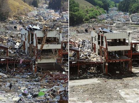 Japan+Earthquake_Acco(13).jpg
