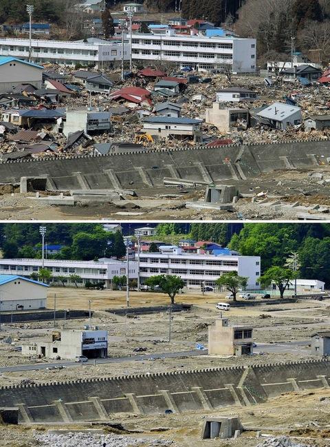 Japan+Earthquake_Acco(14).jpg