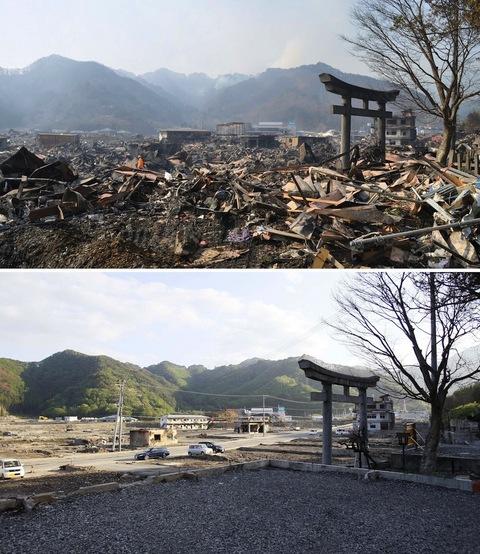 Japan+Earthquake_Acco(5).jpg