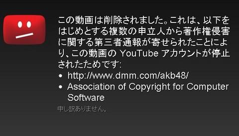 AKB削除モー娘.jpg
