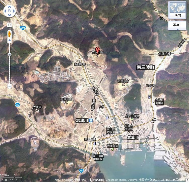 三陸町立志津川中学校衛星写真.jpg