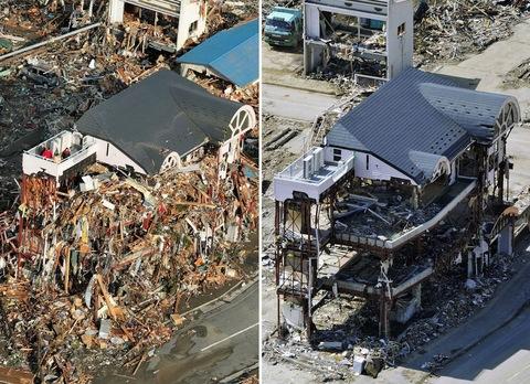 Japan+Earthquake_Acco(2).jpg