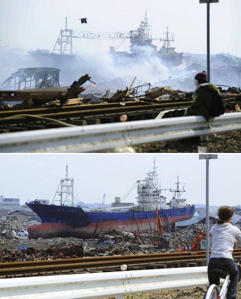 Japan+Earthquake_Acco(3) (1).jpg