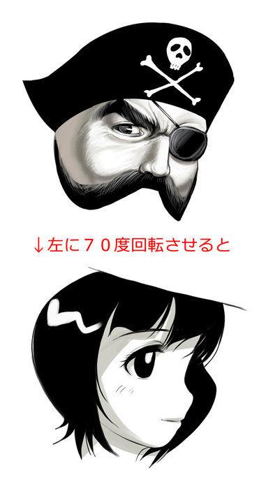 ジャンプロゴ2.jpg