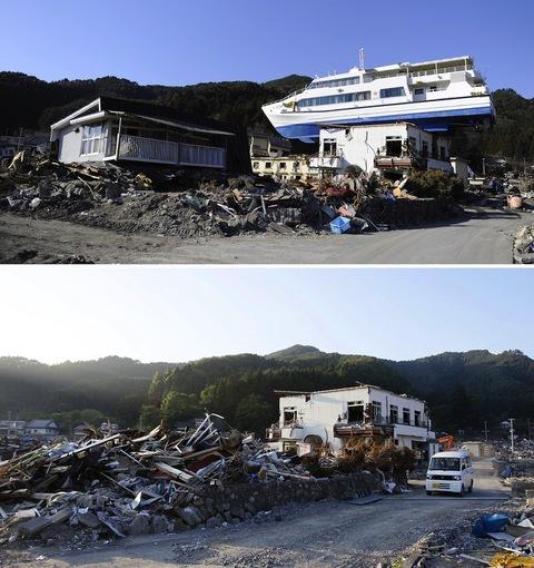 Japan+Earthquake_Acco(10).jpg