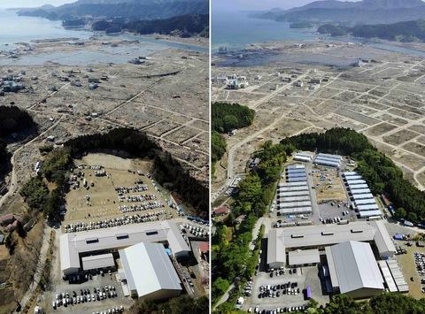 Japan+Earthquake_Acco(11).jpg