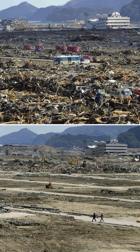 Japan+Earthquake_Acco(6).jpg