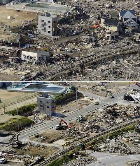 Japan+Earthquake_Acco(9) (1).jpg