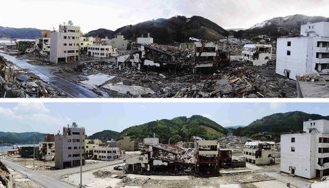 Japan+Earthquake_Acco.jpg